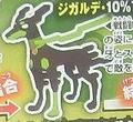 120px-718Zygarde-10%25_XY_anime[1].png